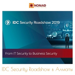 «Номад Иншуранс» на IDC Security Roadshow